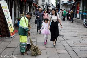 Suzhou Alley